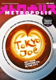 GEt youR caFFEinE Fix in thE city - Metropolis