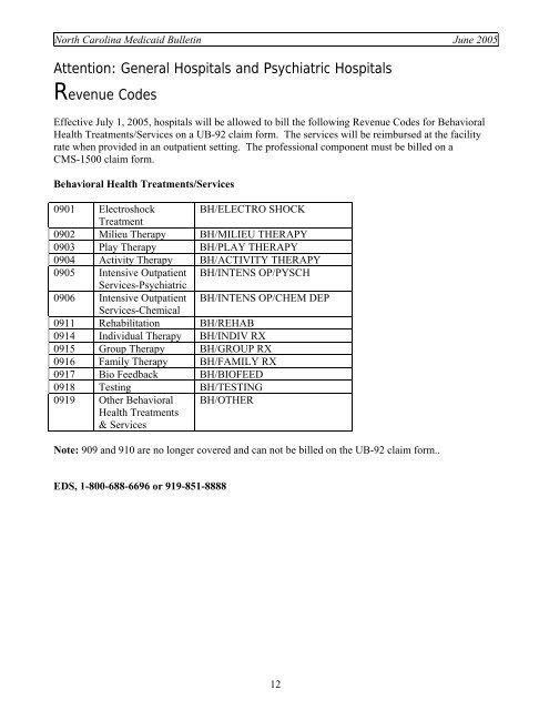 June 2005 Medicaid Bulletin Manual Guide