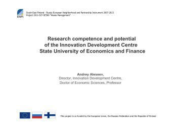 Research competence and potential of the Innovation Development ...