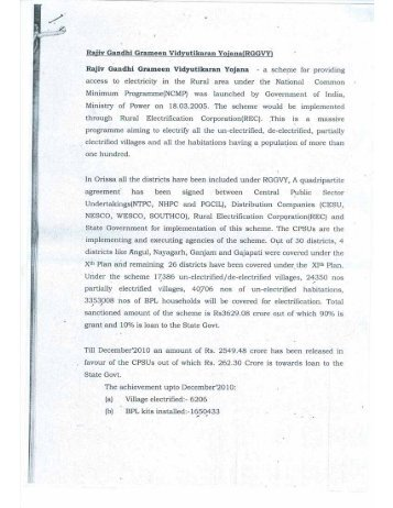 Notification-Rajiv Gandhi Grameen Vidyutikaran Yojana