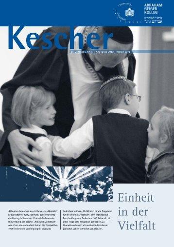 Kescher - Abraham Geiger Kolleg