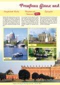 410 - SKAN-TOURS Touristik International GmbH - Seite 2