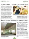 Arab Construction World 6-2012 Lahnau Akustik - Page 2