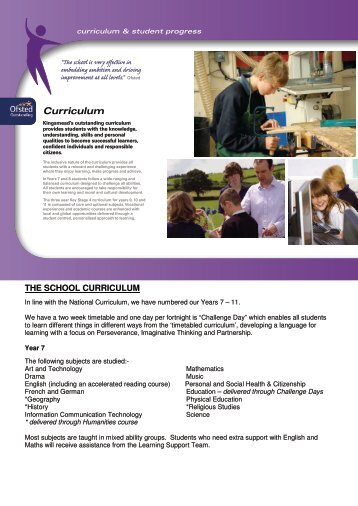 The School Curriculum - Somerset Learning Platform