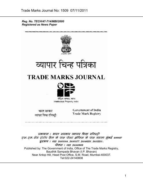 Trade Marks Journal No 1509 07 11 2011 P Kasana Baart Sarkar