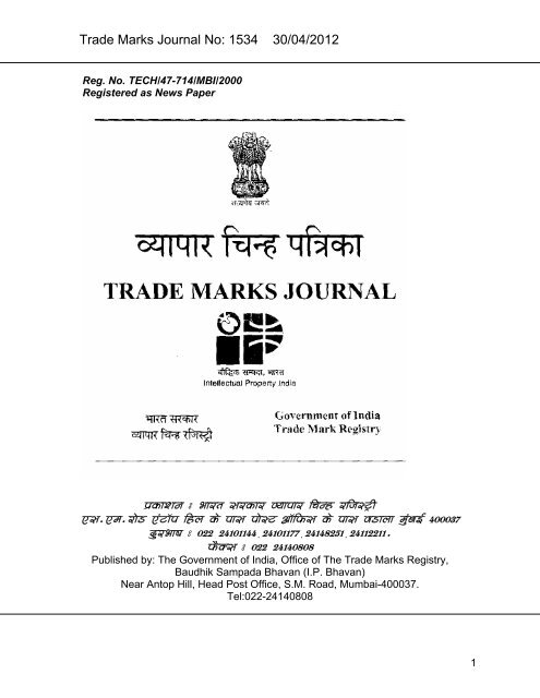 Trade Marks Journal No 1534 30 04 2012 P Kasana Baart Sarkar