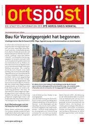 Bau für Vorzeigeprojekt hat begonnen - SPÖ Salzburg Stadt