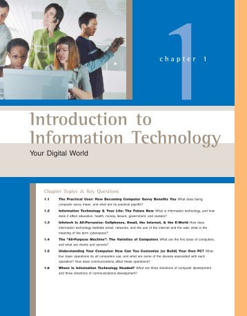 technology project introduction essay