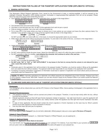 Instructions For Filling Up The Passport Application Form