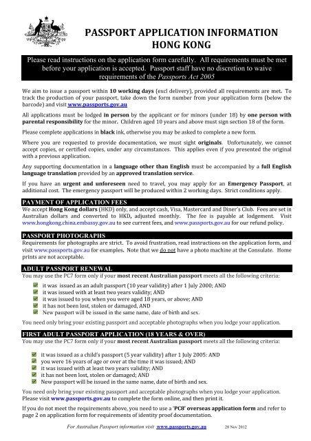Passport Application Information List Hong Kong