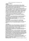 instalacje sanitarne - Page 4