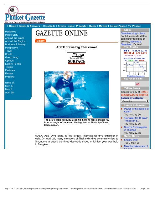 Phuket Gazette - online English newspaper for Phuket