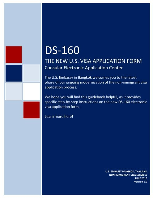 Ds 160 Electronic Visa Application Embassy Of The United States