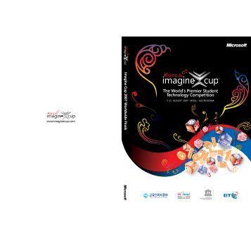 Software Design - Imagine Cup website