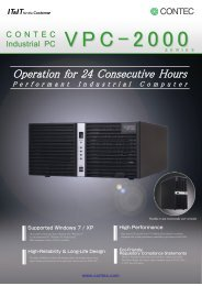 VPC-2000 - NC Technology 입니다.
