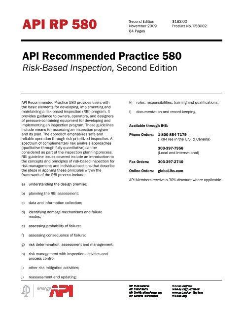 API RP 580