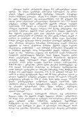 erekle meoris samxedro politika - Page 4