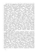 erekle meoris samxedro politika - Page 6