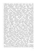 erekle meoris samxedro politika - Page 7