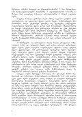 samxedro saqme Zvel aRmosavleTSi - Page 4