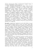 samxedro saqme Zvel aRmosavleTSi - Page 5