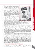 moswavlis wigni istoria - Page 7