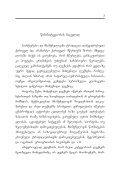 C emken - Page 3