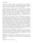 saxelmZRvanelo menejerTaTvis - Page 4