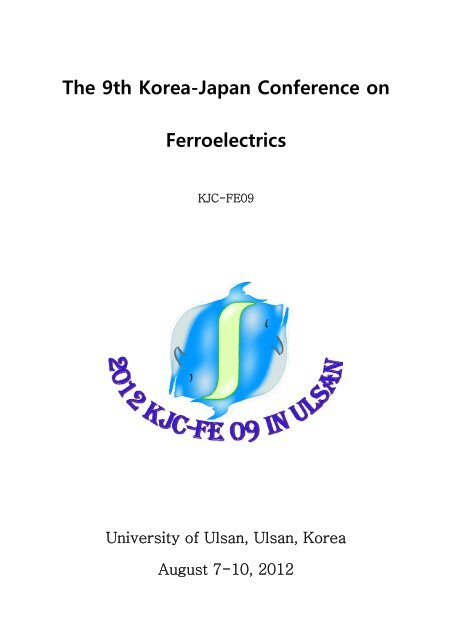 Poster Session I - University of Ulsan