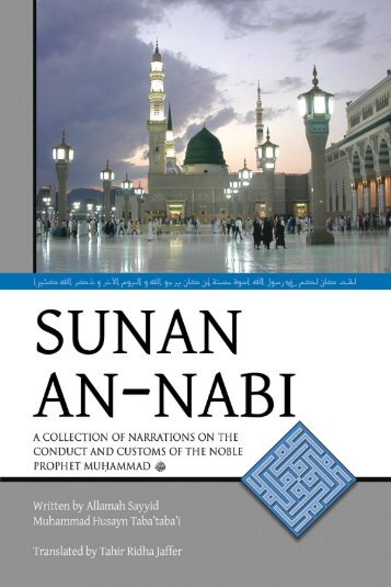 Sunan an-Nabi - Al-Mubin Publications