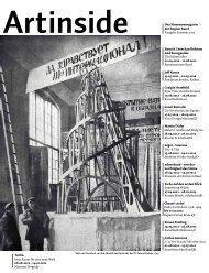 Artinside Das Museumsmagazin der Region Basel Ausgabe ...