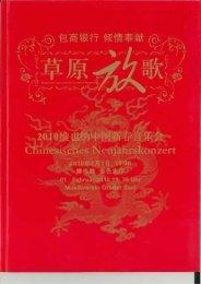 Chinesisches Neujahrskonzert 2010