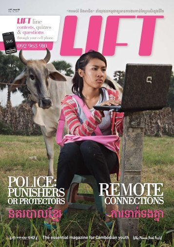 Download - The Phnom Penh Post