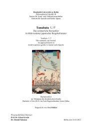 Tanabata. Das sommerliche Sternenfest im Bild moderner japanischer