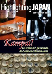 A Guide to Japanese Alcoholic Beverages