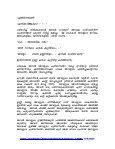 ckg>jhula*X - Page 3