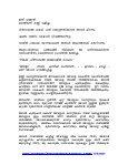 ckg>jhula*X - Page 6