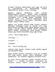 ckg>jhula*X - Page 7