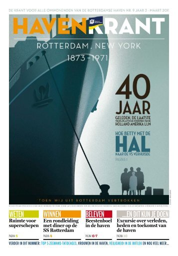 Rotterdamse haven - Port of Rotterdam
