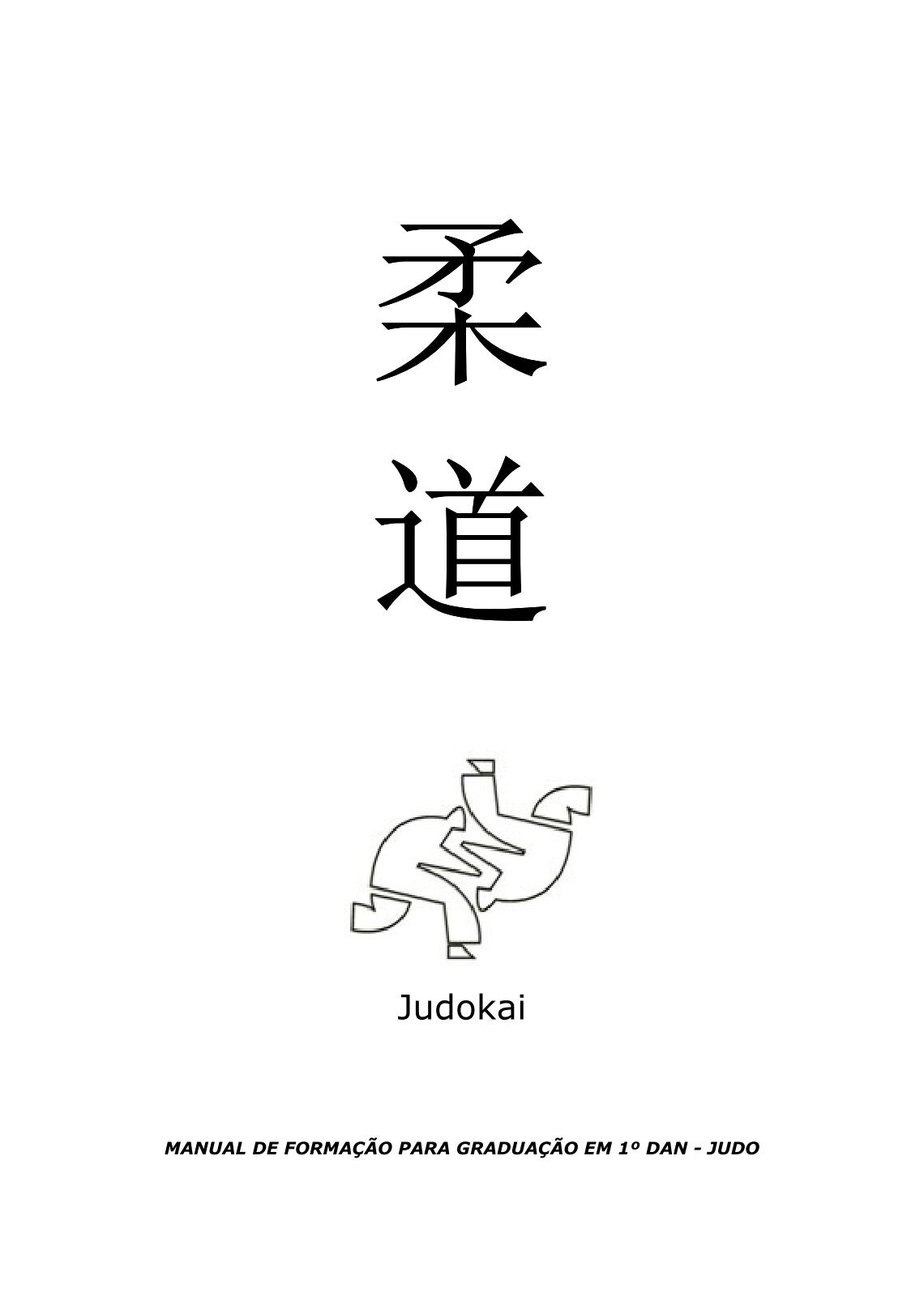 1 free Magazines from JUDOKAI.PT