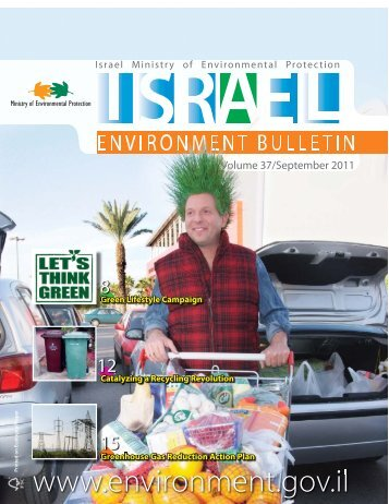 Israel Environment Bulletin September 2011, Vol. 37
