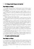 istoria X klasi - Ganatleba - Page 6