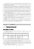 istoria X klasi - Ganatleba - Page 7