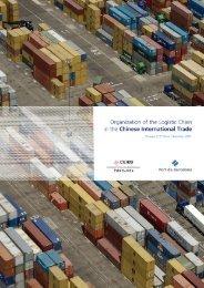 Untitled - China Europe International Business School