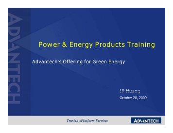 Power & Energy Products Training - Advantech