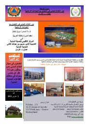 CD Role in dealing with terrorist actions.ARABIC - ICDO