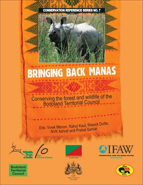 Bringing Back Manas