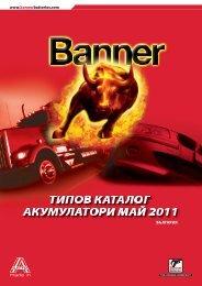 www.bannerbatteries.com ????????