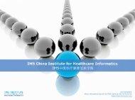 IMS China Institute for Healthcare Informatics - IMS Health