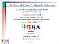 Low Power VLSI Design For Multimedia Applications Compression ...